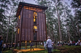 2017 National Architecture Awards: Small Project Architecture Commendation