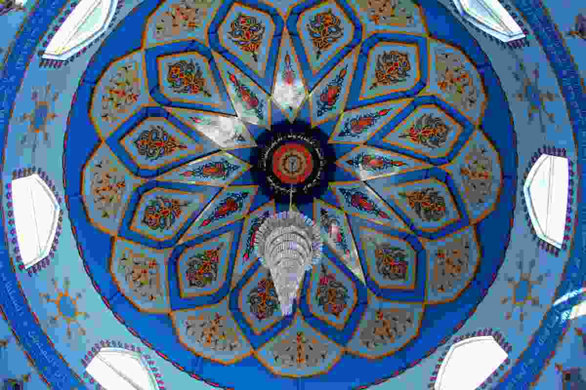 The dome inside Lakemba mosque.