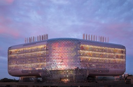 The SAHMRI: Performance driven