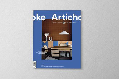 Artichoke issue 67.