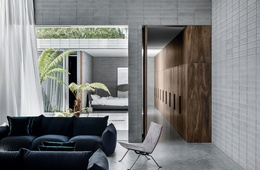 2018 Australian Interior Design Awards: Emerging Interior Design Practice